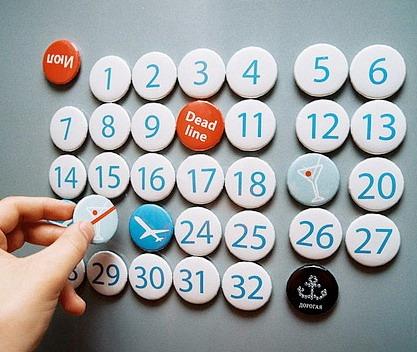เครื่องมือในการคำนวณจำนวณวัน